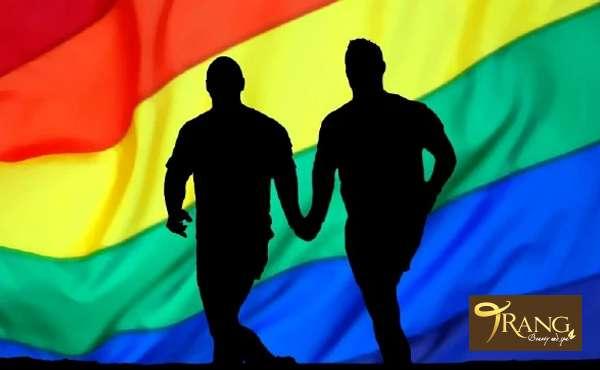 Gay là gì