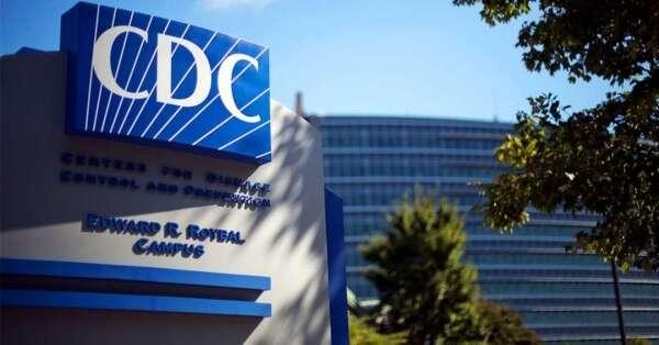Tổ chức CDC là gì